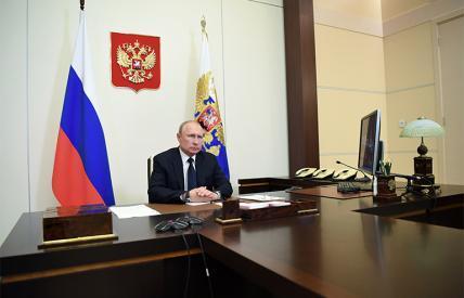 ,На фото: президент России Владимир Путин
