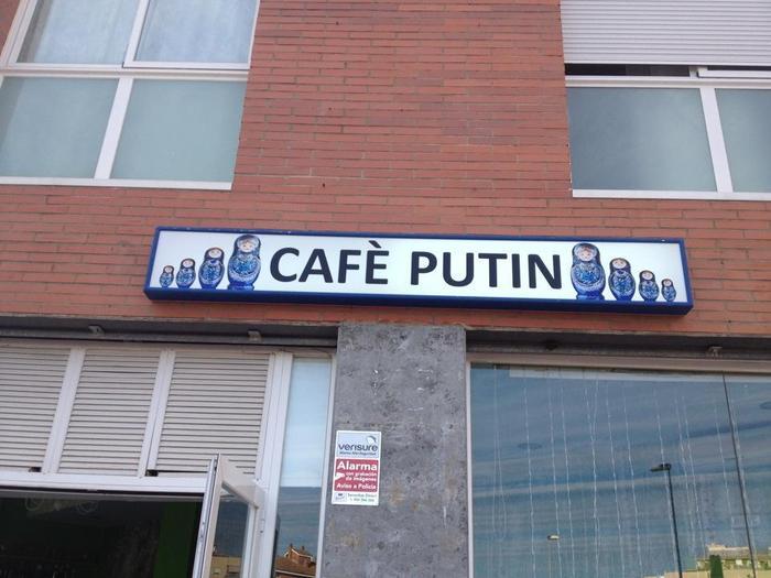 """Украинцы в Испании """"переименовали"""" кафе """"Путин"""" - фото 7"""