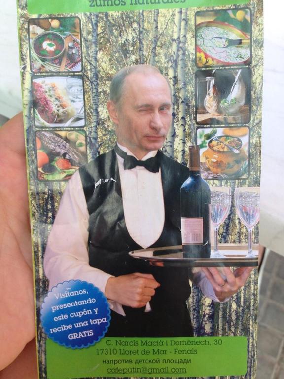 """Украинцы в Испании """"переименовали"""" кафе """"Путин"""" - фото 2"""