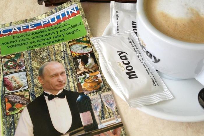 """Украинцы в Испании """"переименовали"""" кафе """"Путин"""" - фото 1"""