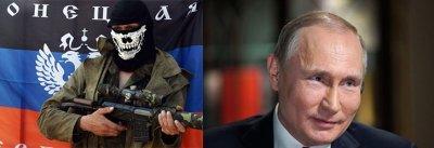 Рейтинг Путина на сегодняшний день 2018 реальный