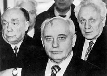 Горбачев признался по чьему приказу развалил СССР