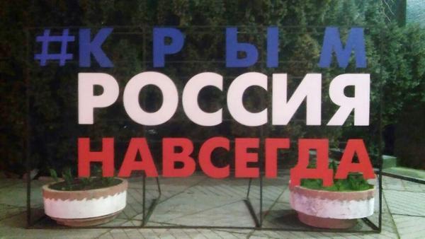 Историк рассказал, почему Крым не смог стать частью России в 1994 году