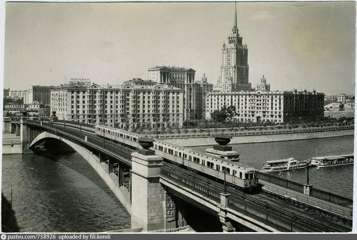 Смоленский метромост, 1961-1964.
