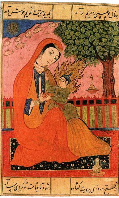 Изображение Исы и Марьям на персидской миниатюре