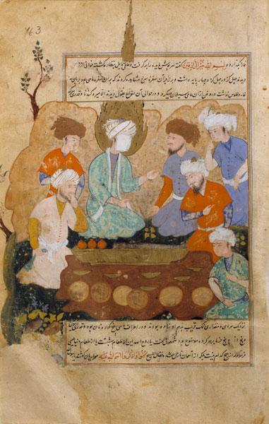 Иса и его апостолы. Персидская миниатюра