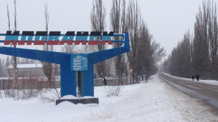 Иловайск — город в ДНР