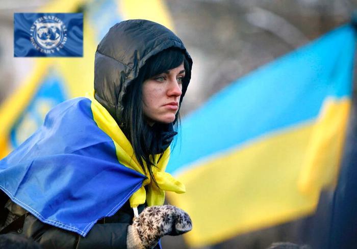 фото: yandex.ru. МВФ отказался экстренно помогать Украине.