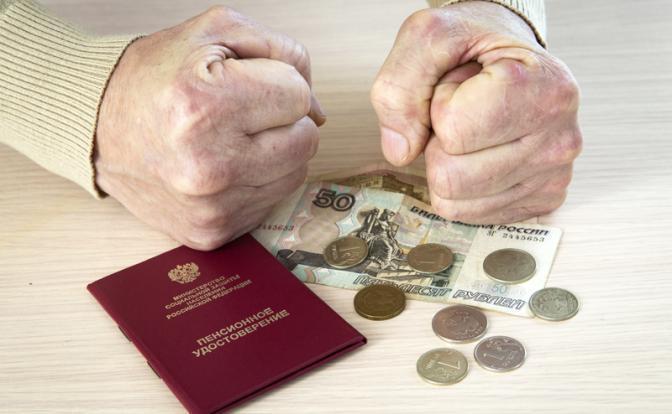 Медведев: Пенсионная реформа 2.0 обречена на провал