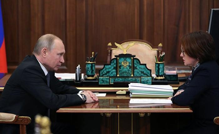 Встреча президента РФ В. Путина с председателем Центробанка Э. Набиуллиной