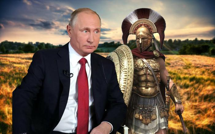 Путин и Спарта