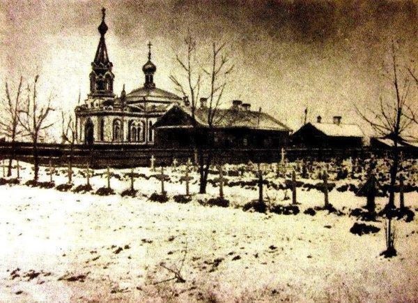 Могилы жертв «Кровавого воскресенья» на Преображенском кладбище под Петербургом