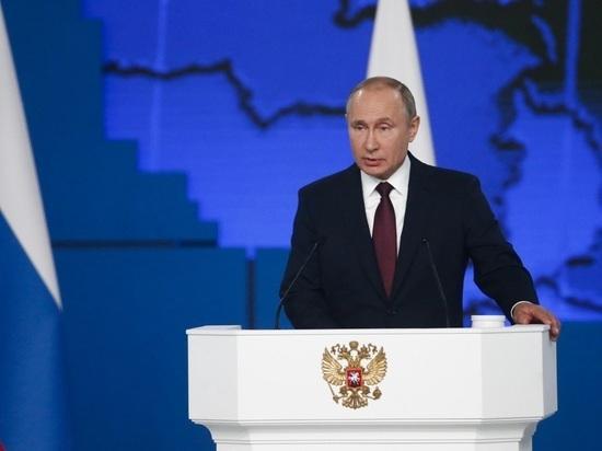 Опрос ФОМ раскрыл число доверяющих Путину россиян