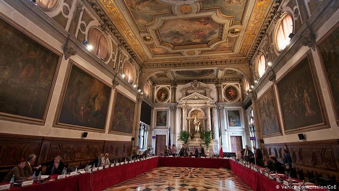 Зал заседаний Венецианской комиссии