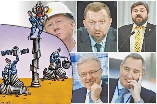 Кто в отечественной элите «тефлоновый», а кто «токсичный»