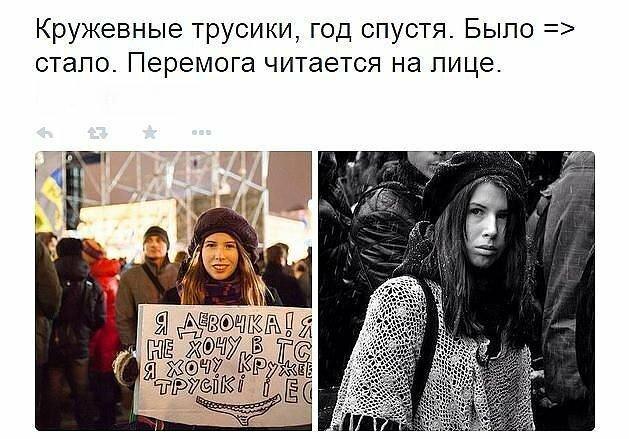 """""""Девочка Оля"""" из Украины."""