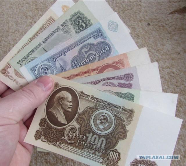 У кого была самая большая зарплата в СССР?