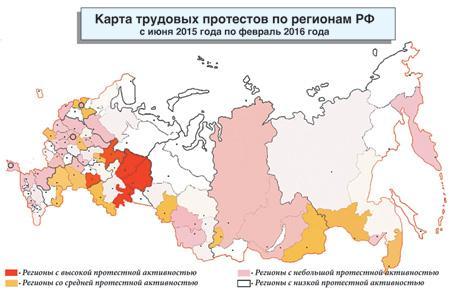 Карта предоставлена Центром экономических и политических реформ