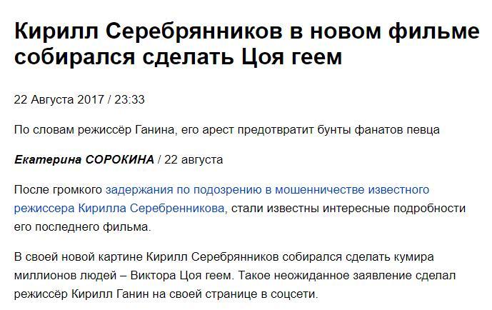Что за жлобское территориальное образование - эта Россия? Что за люди тут живут?