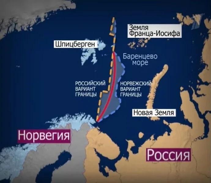 Линия акватории Баренцево моря между Россией и Норвегией. (изображение взято из открытых источников)