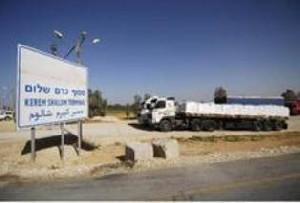 Газа: несмотря на террор, Израиль продолжает снабжение сектора всем необходимым