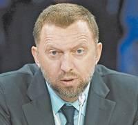 Олег Дерипаска (фото:/РИА Новости)