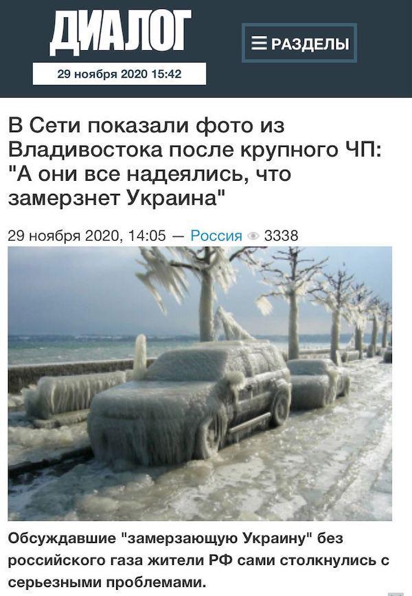 Украинские СМИ врут, как и всегда