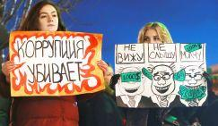 Трагедия в Кемерово: Почему русский бизнес жадный до смерти