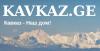 www.kavkaz.ge
