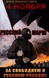 Олег10