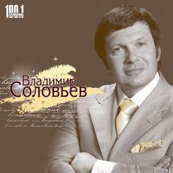 Открытое письмо В.Соловьеву от слушателя и телезрителя
