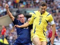 Сборная Украины потеряла шансы попасть на Евро-2008