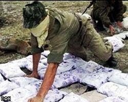 Более 2,5 тонны кокаина конфисковано на севере Венесуэлы