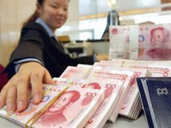 Китай становится страной молодых миллиардеров