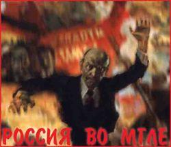 Россия во мгле. Сотни населенных пунктов без электричества