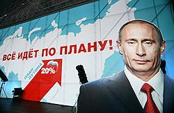 Иностранные инвестиции возвращаются в Россию рекордными темпами