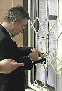 ФНС соберет 2,4 млрд руб. с побочных доходов граждан