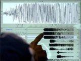 В Европе произошло землетрясение
