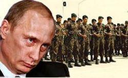 Названы силы, якобы готовившие покушение на Путина