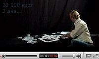 Как построить карточный домик из 22000 карт за 3 дня? (видео)
