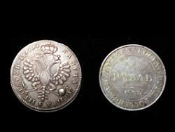 Серебряный рубль ХVIII века продан в Москве за более чем 15 млн рублей