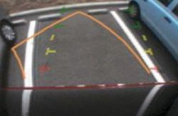 Компания Nissan представила интеллектуальную систему навигации