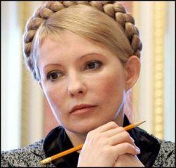 Юлия Тимошенко без пяти минут премьер