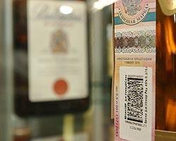 Грядет очередное повышение цен на спиртное