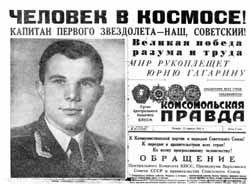 «Какие были передачи…». Россияне тоскуют по советским СМИ