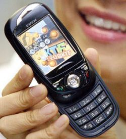 Управление мобильником через интернет