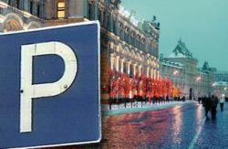 На территории Кремля появятся подземные парковки и отель