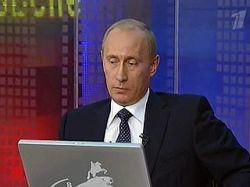 Россияне не верят, что их вопросы дойдут Путину. Его просто благодарят и желают удачи