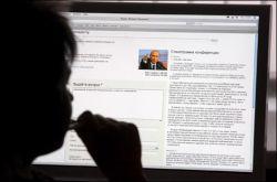 В России закончился стремительный рост интернет-аудитории