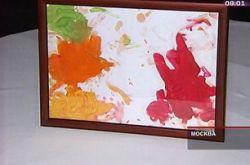 Выставка картин незрячих детей - мир через звуки, запахи и прикосновения